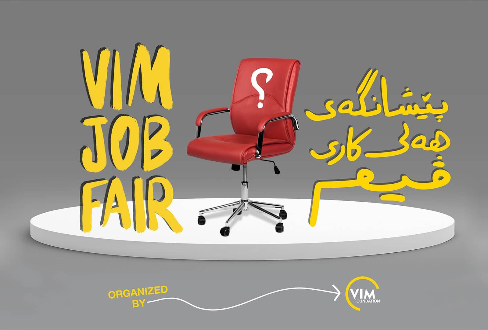 Vim Job Fair